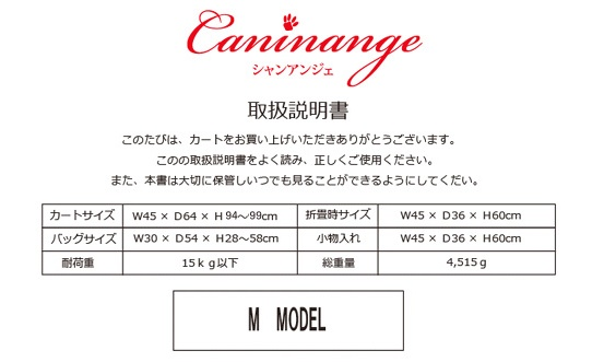 manual-M.jpg